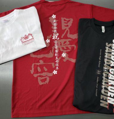 三田学院大学Tシャツ